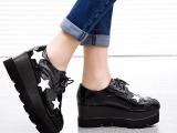 2015新款春秋休闲圆头低帮鞋拼色系带增高女鞋松糕潮流个性单鞋1