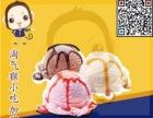 淘气猴蛋黄玉米制作教学 脆皮玉米 黄金玉米棒培训