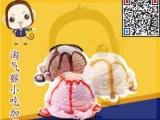 鸡排制作培训 淘气猴小吃教学 全方位扶持创业