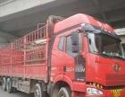 台州市物流中心 全国整车零担快运 急件大件快运