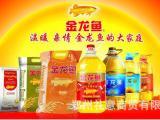 金龙鱼5L大豆油,郑州金龙鱼食用油总代理批发价格出货