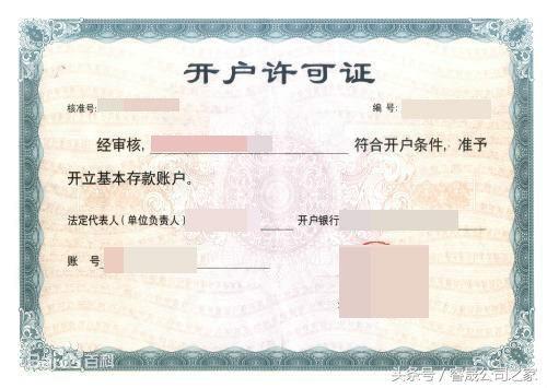 市中区舜玉路专业注册建筑工程公司 可提供注册地址 尹会计高效
