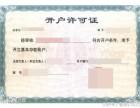 市中区郎茂山专业办理注册公司 可提供注册地址 备案刻章一条龙