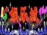 上海维修霓虹灯,上海发光字制作。