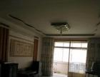 快来看,阳光润苑三室精装,带简单家具,居家温馨房源
