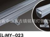 供应72*66大功率LED洗墙灯外壳