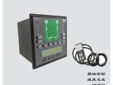 厂家供应能保BZT03自动电源转换系统进线备自投母联备自投