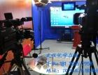 3D较摄影设备智能影像虚拟演播室出租
