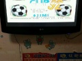 世嘉2代16位游戏机
