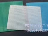 8mm阳光板 8mm透明阳光板 8mm透明阳光板厂家批发价格