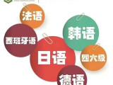 常熟日语培训学日语零基础学日语五十音