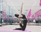 初习瑜伽怎么避免受伤?葆姿瑜伽培训学校