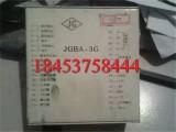 JGBA-3G启动器综合保护装置+服务贴心