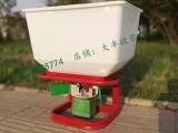 拖拉机前置电动撒肥机施肥器施肥机500元