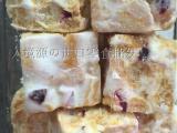 罐装纯手工蔓越莓沙琪玛牛轧糖糕点夹心特产休闲零食批发