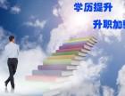 中国传媒大学网络教育热门专业报考