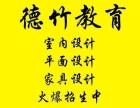 东莞英语班培训