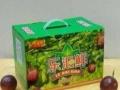 新鲜香浓百香果果园直供,新鲜采摘