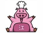 江同学烤蹄加盟电话是多少?江同学烤蹄加盟店多吗?