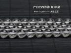 天然白水晶串珠散珠批发 DIY手工饰品材料水晶散珠批发