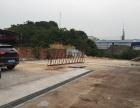 广州黄埔萝岗空地