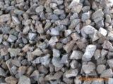 提供冶金各种铁合金矿