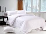 全禧纺织科技(江苏)有限公司 酒店布草 宾馆酒店床上四件套