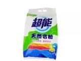 超能皂粉实体店新浦区