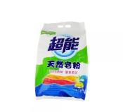 新野县超能皂粉微商供货商