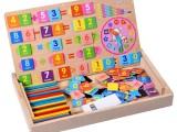 木制玩具厂家多功能磁性学习盒