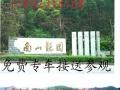 重庆殡葬公墓网