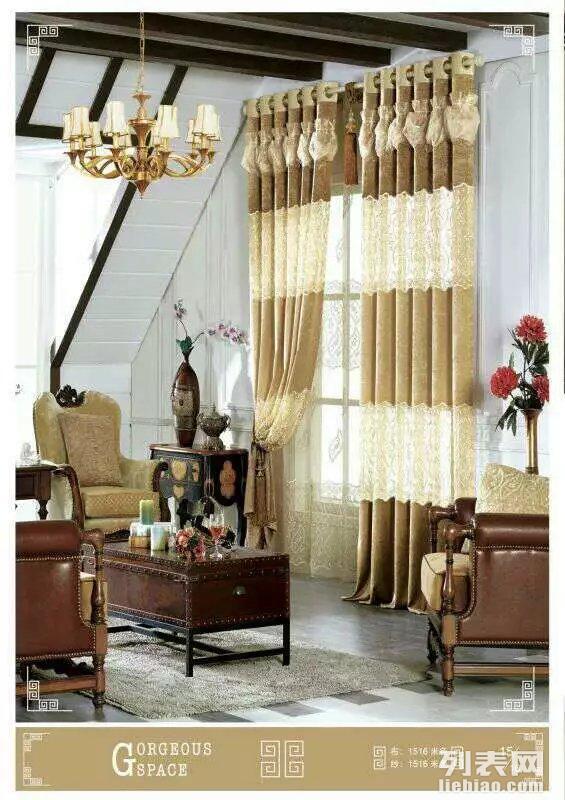 定做办公窗帘,家装窗帘,卷帘,铝百叶窗,蜂巢帘竹帘