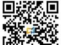 广东国银贸易有限公司诚招粤国际代理