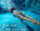 热了么快到途睿健身游泳来游泳吧