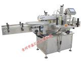 全自动套标机缩标机供应-潍坊哪里有卖耐用的全自动贴标机