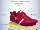 足力健老人鞋哪里有实体店 质量值得信赖吗