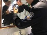 酒店针孔摄像头检测机构