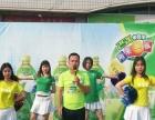 延庆XT承接年会商业演出婚庆舞蹈开场公司活动开场舞蹈专业舞队