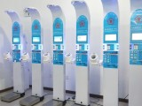 智能互联健康小屋多功能自助智能体检一体机