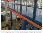 广东货架定制安全货架供应卖货架公司广东货架定制