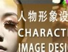 深圳个人形象设计哪家评价高?