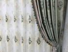 西便门附近窗帘定做西城窗帘安装免费测量免费安装