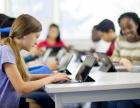 在线教育这几年发展如何,知金大鹏这个机构是否专业