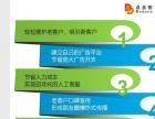 专业微信营销推广,小程序,分销商城