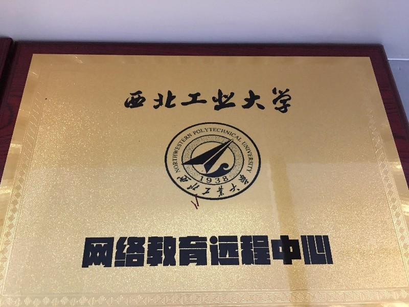 学历提升就来南京许愿树教育