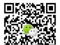 中国国旅国内游1-2天 特惠线路大全