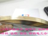 供应非晶焊片/非晶铜焊片/共晶焊片/铜焊带/铜焊箔