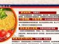 韩剧引领影视界热潮,韩式后裔引加盟 西餐