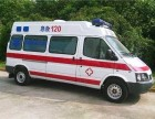 阜阳120救护车出租电话是多少长途跨省转院收费价格是多少
