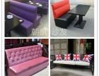 北京沙发椅子维修 欧式沙发椅子维修 酒店椅子翻新换面维修